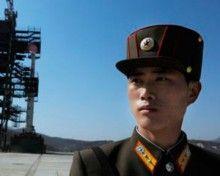 США не видят мобилизации в КНДР / Фото : Подробности