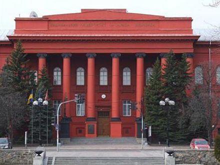 Студенты красного университета требуют отставки Табачника