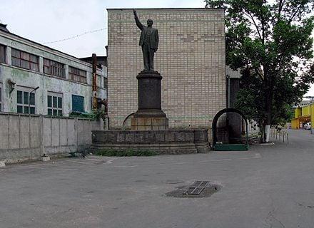 памятник Ленину / Фото: geolocation.ws