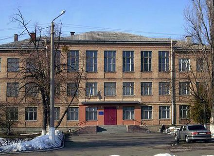 Школа-интернат / Фото: Wikimapia.org