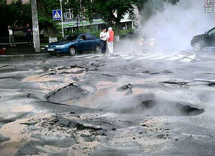 провал асфальта / Фото: autoua.net