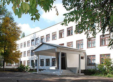 школа / Фото: armanskschool1.klasna.com