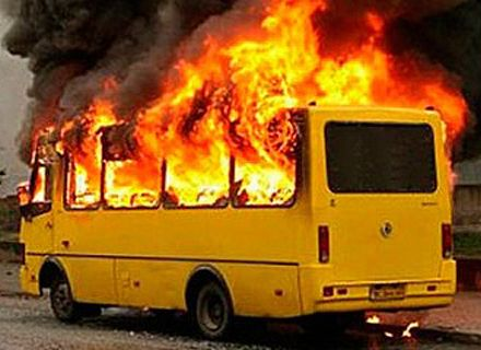 пожар маршрутка / Фото: lenta.newsper.net