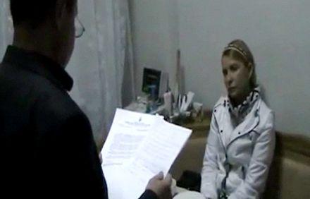 Юлія Тимошенко в камері