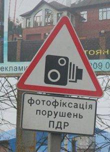 / Фото : autocentre.ua