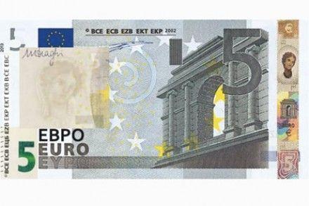 Новая серия банкнот получила название