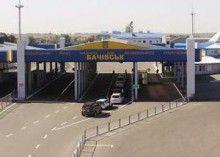 Пассажиропоток в пункте «Бачевск-Троебортное» увеличился более чем в 7 раз / Фото: customs.kr.ua