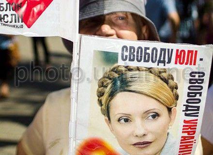 Решение проблемы Тимошенко может стать ключом к подписанию Соглашения