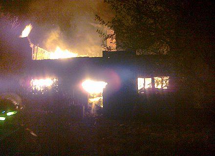 пожар / Фото: пресс-служба ГСЧС Украины в Киевской области