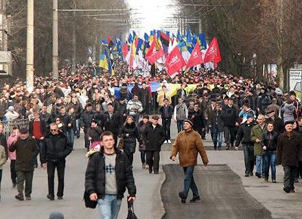 акция «Вставай, Украина!»