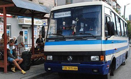пассажиры ждут маршруток по несколько часов, gorod.cn.ua