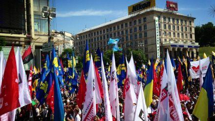 По оценкам оппозиции, участие в митинге принимают около 50 тысяч человек,  Фото  Фейсбук, Александр Аронец