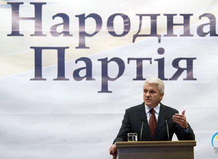 Народная партия / Фото: narodna.org.ua