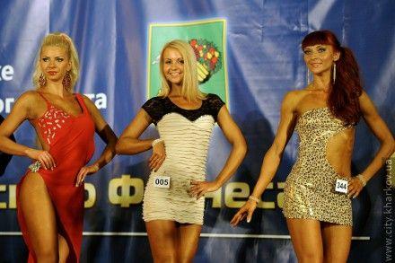 Соревнования проходили в 50 категориях: многоборье, модельный фитнес, фитнес-аэробика, классический бодибилдинг / Фото: city.kharkov.ua
