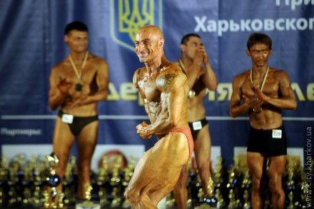 В чемпионате в Харькове участвовало 300 спортсменов из 32 стран / Фото: city.kharkov.ua