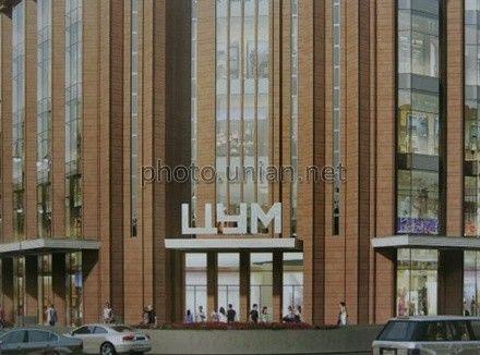 Эскиз проекта Центрального универмага