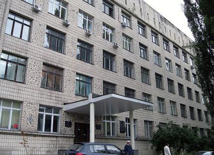 Институт эпидемиологии и инфекционных болезней им. Громашевского / Фото: wikipedia.org