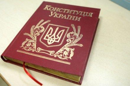 / Фото: Андрій Товстиженко, DT.UA
