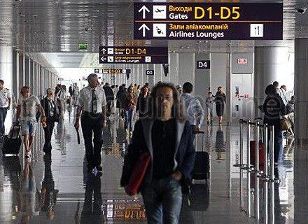 аэропорт «Борисполь»