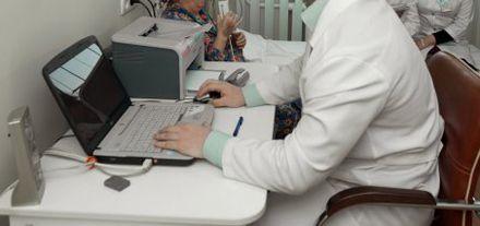 Лікарідень столица Украины имеет и развивает мощное первичное звено