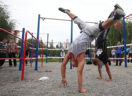физкультура спортивная школа