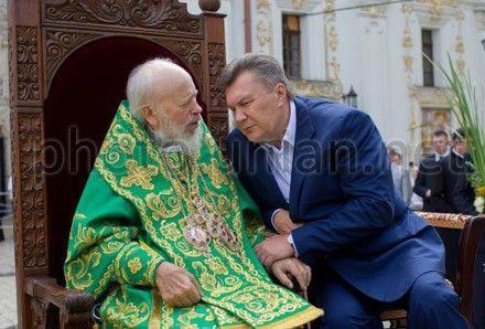 Янукович и митрополит Владимир