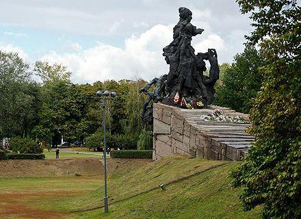 Бабий Яр / Фото: restplace.com.ua