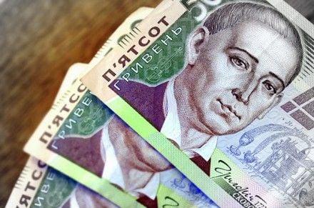 гривня деньги / Фото : ZN.UA