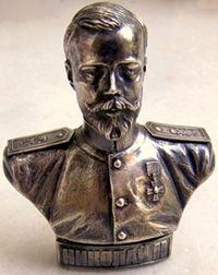 бюст Николая II / Фото: fotki.yandex.ru