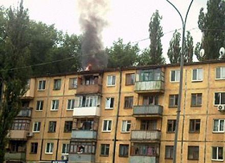 пожар / Фото: kyiv.mns.gov.ua