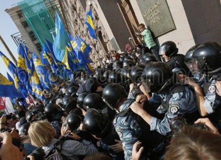 милиция под Киевсоветом
