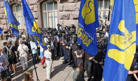 митинг под Киевсоветом
