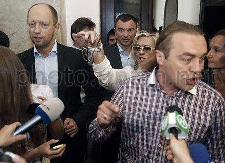 Яценюк, Кужель, Мирошниченко