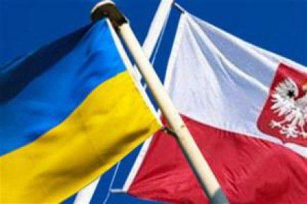 украина польша / Фото : ogo.ua