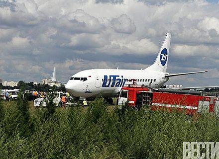 самолет / Фото: Вести