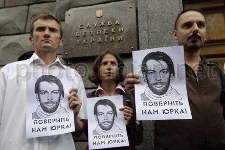 Друзья поддерживают Барабаша в Украине