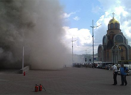 пожар / Фото: Магнолия-ТВ
