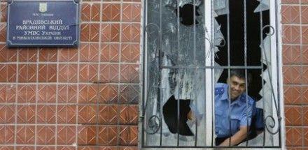 Украинцы не верят милиции и судам
