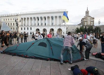 акция протеста на Майдане