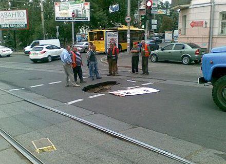 провал асфальта / Фото: ЦТС
