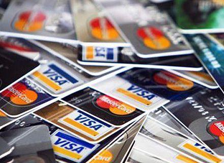 банковские карты / Фото: nnm.ru