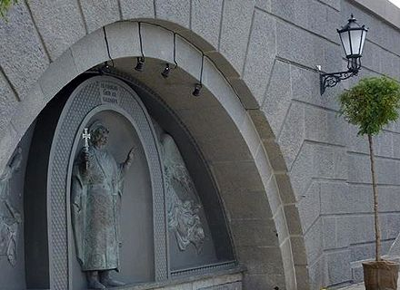 скульптура Владимира / Фото: Вести