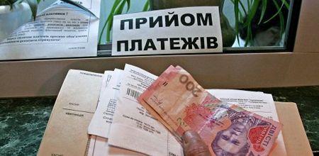 65% протестуватимуть проти підвищення тарифів на комунальні послуги \ УНІАН