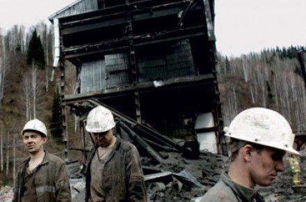 На аварийном участке находилось 37 горняков / Фото: rusrep.ru