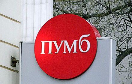 пумб / Фото: uklon.com.ua