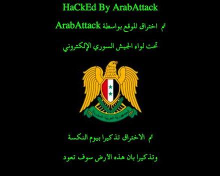 хакери / Фото : opennet.net