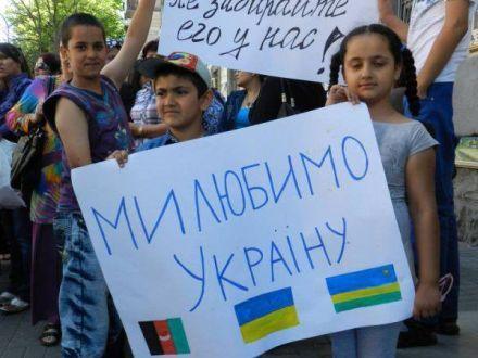 Пикет офиса регионального Управления Верховного комиссара ООН по делам беженцев (УВКБ ООН) в Киеве