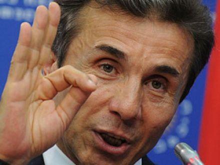 Иванишвили обвинили в нарушении избирательного законодательства