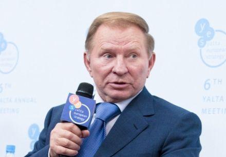 Кучма не верит, что россия может снизить Украине цену на газ, yes-ukraine.org/