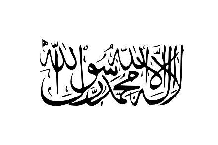 Флаг Талибана
